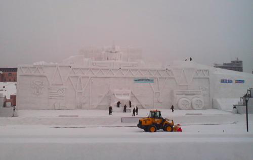 optimus snow
